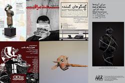 لبخند عراقی ها در گالری گردی/ آثار پیلارام به نمایش در می آید