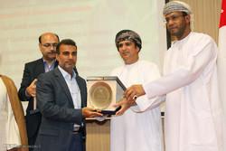 همایش تجارت و سرمایه گذاری جاسک- عمان