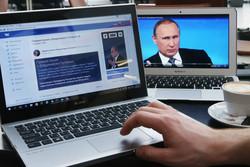رسانهها در روسیه