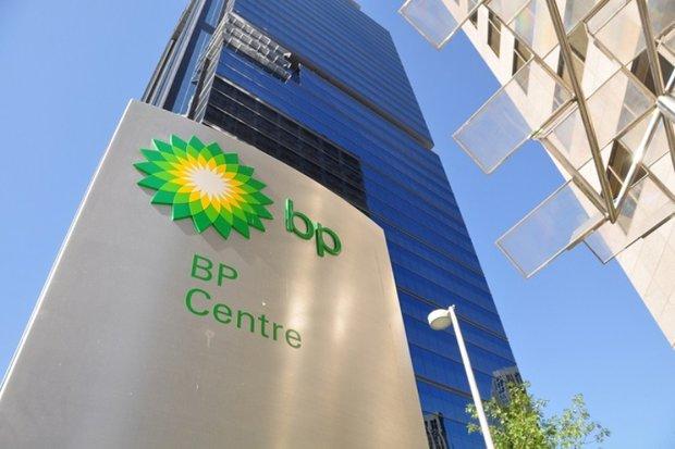 نفت گاز BP