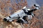 سقوط بالگرد نظامی