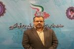 کنترل جرائم اتباع بیگانه/خنثی سازی تحرکات تروریستی در مرزهای مشهد