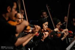 Hemedan'da klasik-çağdaş müzik konseri