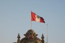 اخراج سفیر ونزوئلا از پرو
