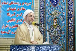 مساجد جامع مقرِ رهبری هستند/ عدالت توزیع امکانات؛ مبنای شهر اسلامی