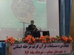 اساتید بین المللی قرآن زمینه رشد را برای علاقه مندان مهیا کنند