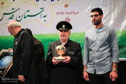 Top soccer player donates golden ball to Astan Quds