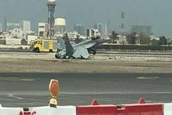 تحطم مقاتلة أمريكية بمطار البحرين الدولي