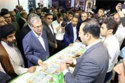 Iran Confair 2017
