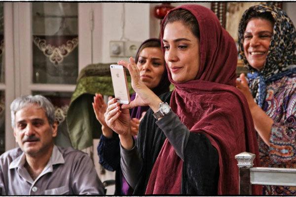 """""""Başka Ev"""" ABD'de İran sinemasını temsil edecek"""