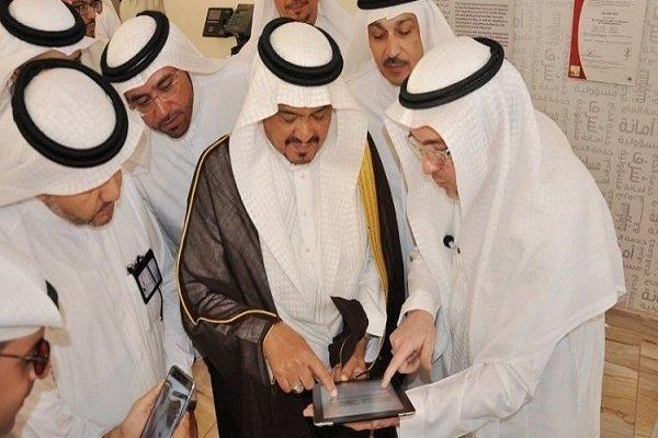 وزیر حج عربستان