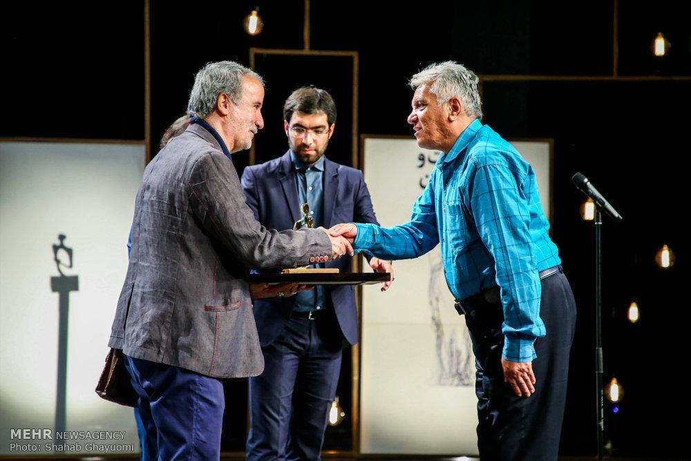 مراسم اختتامیه بیست و پنجمین جشنواره تئاتر سوره