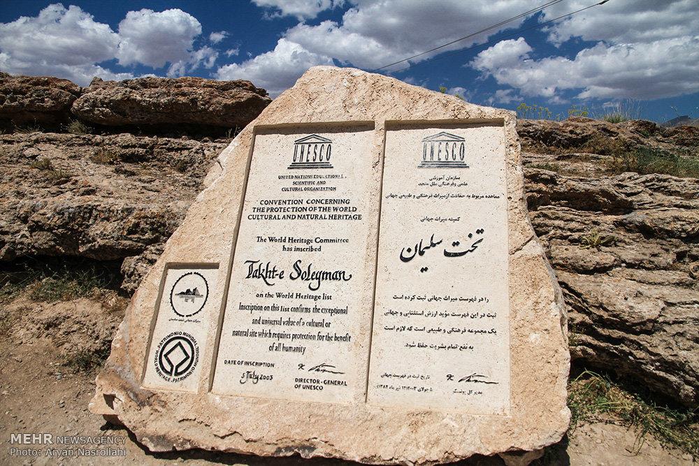 Batı Azerbaycan'daki antik Taht-ı Süleyman kenti