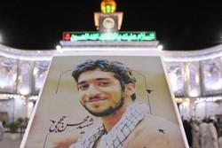 آیین تشییع پیکر مطهر «شهید حججی» چهارشنبه در تهران برگزار می شود