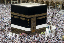 85,200 Iranians to go to Hajj this year