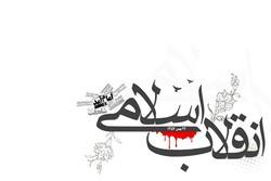 نشستهای موضوعی گفتمان منشور معنوی انقلاب اسلامی برگزار می شود
