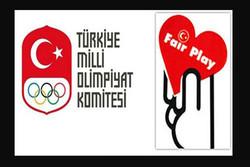 جشنواره کارتون ترکیه