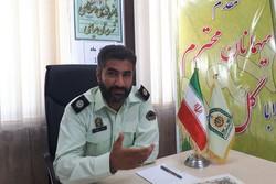 احمد حاجی پروانه نیروی انتظامی میامی  - کراپشده