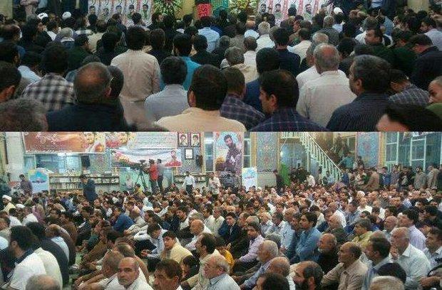 مراسم شهید حججی