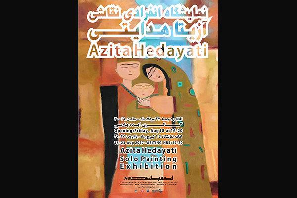 İran asıllı Slovenyalı Ressamın eserleri Tahran'da ilk kez sergilenecek