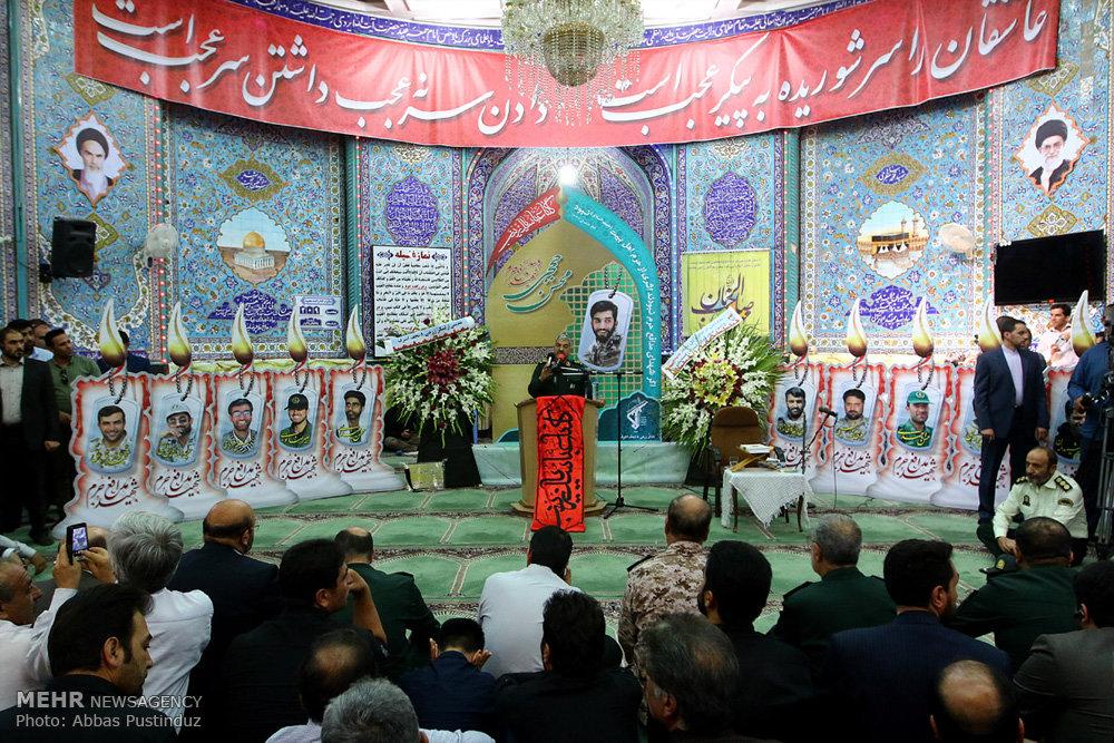 مراسم گرامیداشت شهید محسن حججی