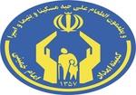 اعزام ۱۴۰۰ مددجوی تحت حمایت به اردوهای آموزشی تفریحی