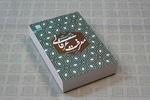 کتاب «ماهیت معرفت عرفانی» به چاپ رسید
