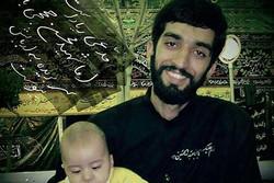 """الحرس الثوري يؤكد هوية الشهيد الذبيح """"محسن حججي"""""""