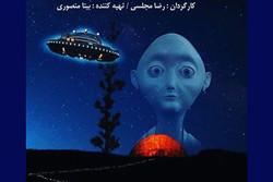 İran yapımı uzay filmi dünya turuna çıkıyor