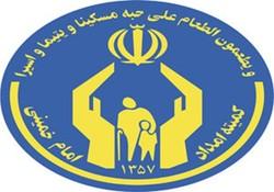 پرداخت ۳۱میلیارد و ۶۶۲ میلیون تومان کمکمعیشت به مددجویان اصفهانی