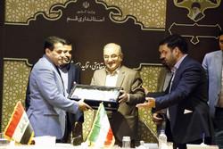 همکاریهای مشترک قم با عراق تقویت میشود