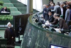جلسه بررسی رأی اعتماد به وزرای پیشنهادی کابینه دوازدهم