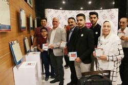 نمایشگاه «کتابگالری» در شیراز
