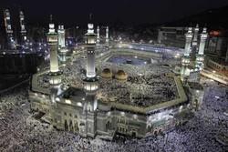 اكثر من مليوني مسلم يبدأون مناسك الحج