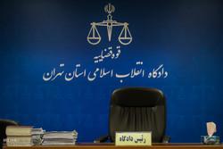 عملکرد دادگاههای انقلاب در پنج سال گذشته/ ثبات در تعداد پروندههای مانده