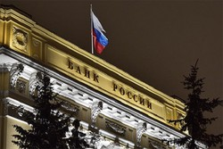 Russian bank in talks with Iran to boost currency exchanges