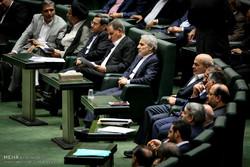 جلسه بررسی رأی اعتماد به وزرای پیشنهادی کابینه دوازدهم - 2