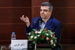گفتمانی شدن مسئله حجاب در ایران