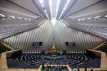 ۷ وزیر به مجلس فراخوانده شدند/بررسی دخل و خرج صندوق توسعه ملی