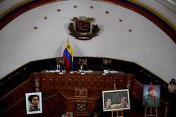 دادگاه غیرنظامی در ونزوئلا
