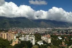 کاراکاس- پایتخت ونزوئلا