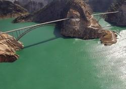 Karun River