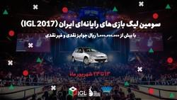 Iran Game League