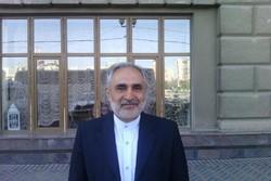 علی محمدی - کراپشده