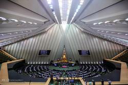 دومین روز بررسی وزرای پیشنهادی دولت دوازدهم در صحن علنی مجلس