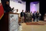 برگزیدگان بخش صحنه ای جشنواره تئاتر کوتاه ارسباران مشخص شد