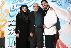 جوایز برگزیدگان هفدهمین جشن حافظ اهدا شد