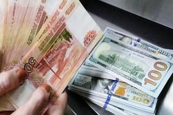 کاهش نرخ مبادلاتی ۱۳ ارز/ افزایش قیمت دلار و کاهش پوند بانکی