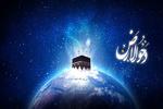 آداب و اعمال روز دحوالارض/ روزی که نخستین رحمت الهی از آسمان نازل شد