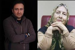 دو بازیگر جدید به «لس آنجلس-تهران» تینا پاکروان پیوستند